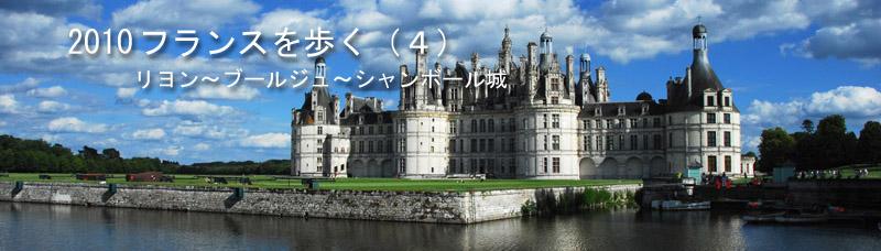 シャンボール城の画像 p1_11